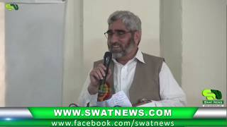 VC University of Swat Dr. Jamal Khan Addressee event of Prime Ministers Monsoon Plantations