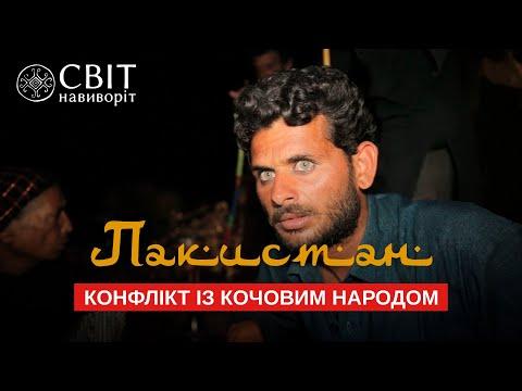 Опасные приключения, постигшие Дмитрия Комарова и Александра Дмитриева в пустыне Тар