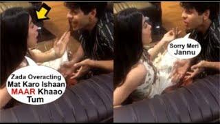 Jhanvi Kapoor's CUTE Video Shouting A BOYFRIEND Ishaan Khatter For Acting Dumb