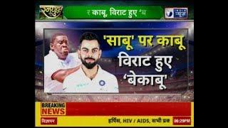 वेस्टइंडीज के खिलाफ मिशन-120 की बारी  India Vs West Indies, ,Test series 2019