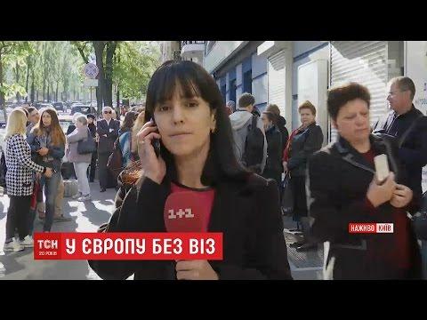 У столиці утворилася черга біля сервісних центрів з оформлення біометричних паспортів