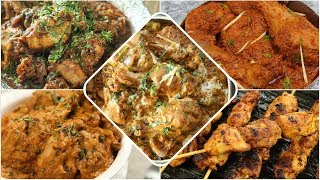 5 Best Chicken Recipes - Delicious Chicken Recipes For Lunch/Dinner -Restaurant Style Chicken Recipe