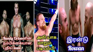 Randy Orton new team, next future of company WWE, Roman Reigns attack mystery member,wrestling Tamil