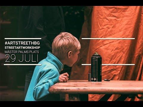 #Artstreethbg - streetartworkshop 29 juli