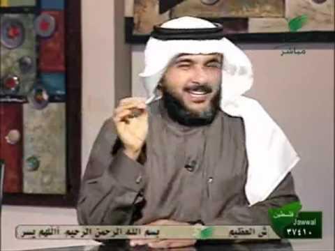 ذكريات الدكتور طارق الحبيب