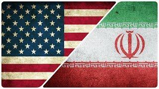 США Иран: противостояние
