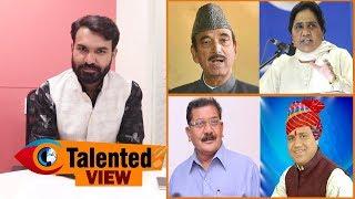 कलकत्ता विवाद पर राजनीति,  | Talented India News
