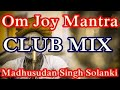 OM JOY MANTRA DECCA ORANGE REMIX
