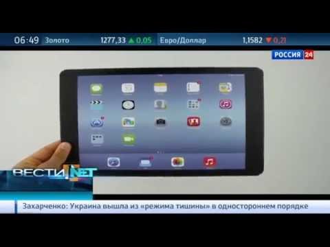 Вести.net: Apple нарушает принципы Джобса - russia24tv
