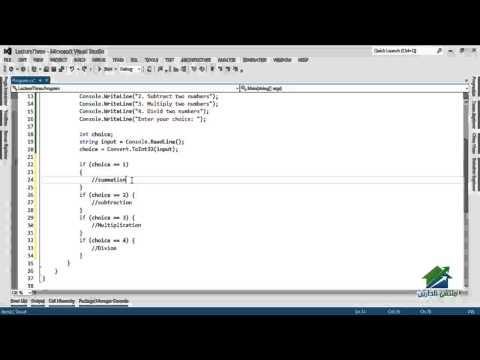 C # programming language | Aldarayn Academy | Lec 3