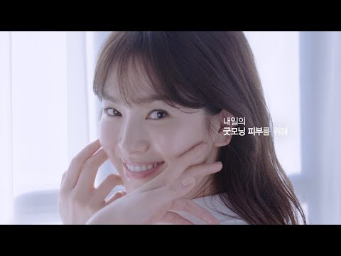 Laneige 'Water Sleeping Mask' CF