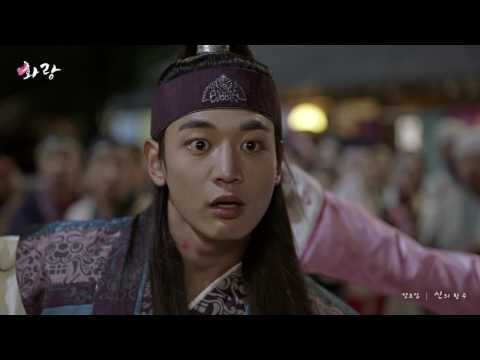 The Divine Move (OST. Hwarang)