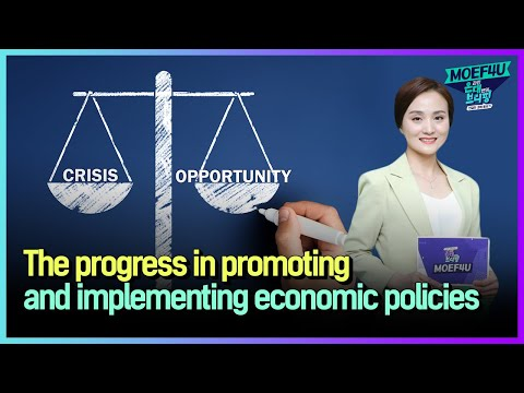 President Moon targeted 4% growth 2021 for an economy with the situation of the pandemic