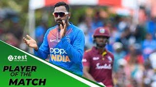 Dasgupta: Krunal's innings changed the momentum towards India