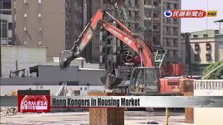 Hong Kongers on buying spree in Taiwan's housing market