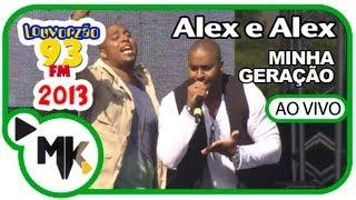 CODIGO E 2012 ALEX ALEX SECRETO CD BAIXAR