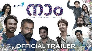 Video Trailer Naam