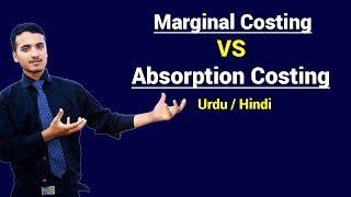 Marginal Costing VS Absorption Costing | Urdu / Hindi