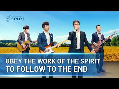 Christian Song