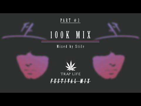 100K MIX | FESTIVAL by Stile. [PART 3] - UCWE_TyjBJPbGql1Diwmqg1Q