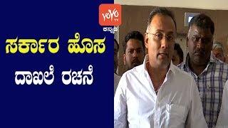 KPCC Dinesh Gundu Rao Attacks CM BS Yeddyurappa   Karnataka News Today   YOYO Kannada News