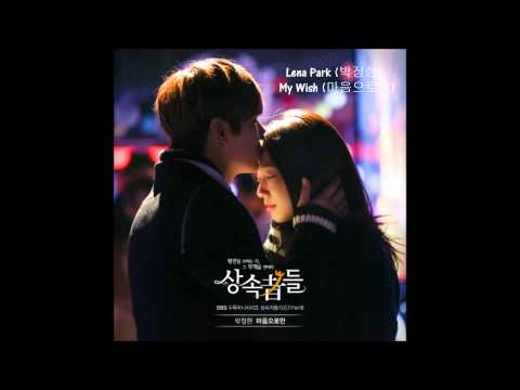 My Wish (OST. Heirs)