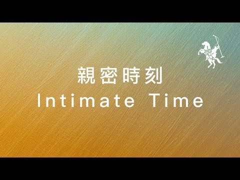 -  / Intimate Time MV