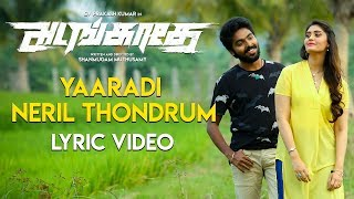 Video Trailer Adangathey