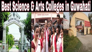 Best Science and Arts Government Colleges in Guwahati Assam