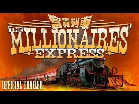 Enter to win a copy of 'The Millionaires' Express' on Blu-ray. Courtesy of Blazing Minds. 3 Winners! Giveaway Image