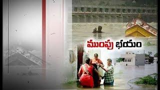 Flood Water Enters low Lying areas in Krishna District Following Heavy Rainfall
