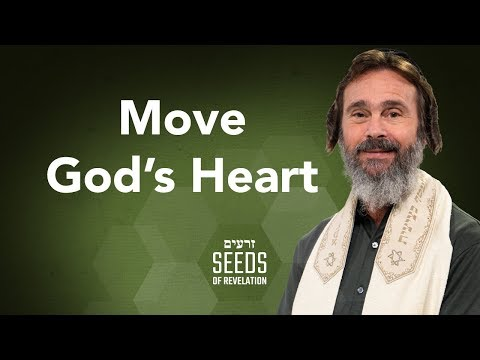 Move God's Heart