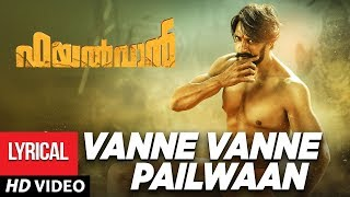 Video Trailer Pailwan