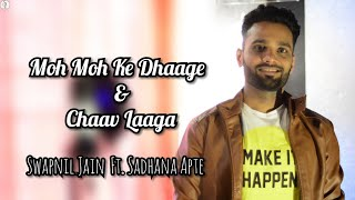 Moh moh me dhaage and chaav laaga cover - swapniljn1193 , Carnatic