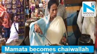 Mamata Banejee visits roadside tea stall, makes tea for everyone