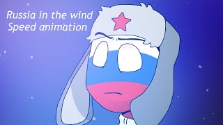 Russia in the wind // speed animation