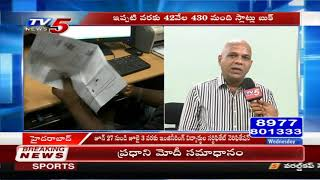 TS EAMCET 2019 Counselling Schedule  Certification Verification Starts from June 27 July 3rd  TV5