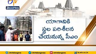 CM KCR To Visit | Yadadri Temple | Today