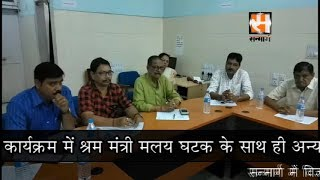 Patient Welfare committee Meeting at Asansol