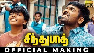 Video Trailer Sindhubaadh