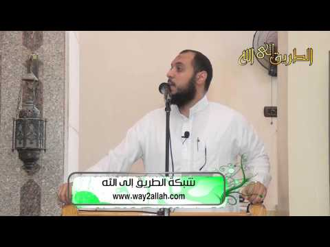 وقفات مع سورة التوبة | الآيات (24-29) | خطبة | د. أحمد عبد المنعم