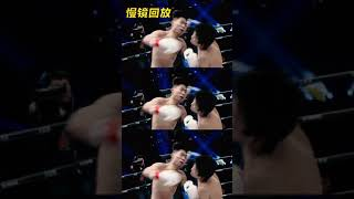 I'm too hard. 160 Thai Boxing King was knocked out