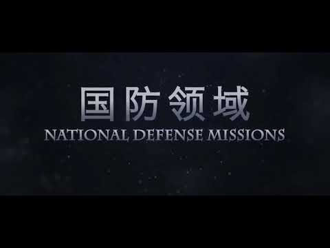 Chinese 'Stealth Drones' conquer the world market; Zhuhai, Guangdong, November 2018 - UCDbsmTWaav6c4MscKbZziew