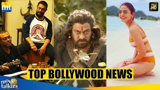 Top Bollywood News | Sye Raa Narasimha Reddy Teaser, Anushka Sharma Bikini, Laal Singh Chaddha Music