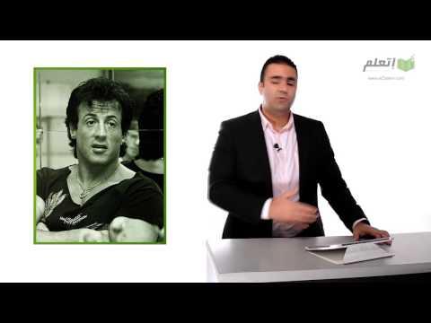 et3alem.com | روكي ... قصة نجاح سيلفستر ستالون