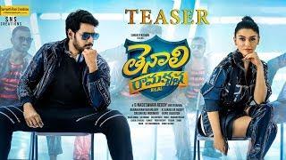 Video Trailer Tenali Ramakrishna BA.BL