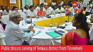 Public discuss carving of Tenkasi district from Tamil Nadu's Tirunelveli