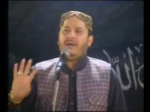 Naat E Sarkaar Ki Parta Hoon Main By Shahbaz Qamar Fareedi