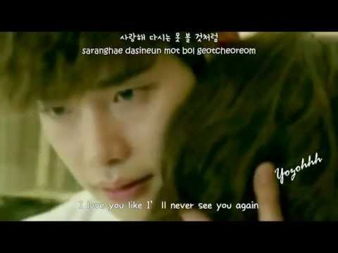 Like Tomorrow Won't Come (OST. Doctor Stranger)