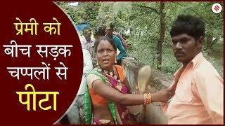 लड़की के गर्भवती होने पर भाग गया था लड़का, ललितपुर का मामला
